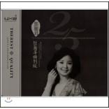 Teresa Teng (등려군) - Generation