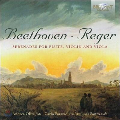 Andrea Oliva 베토벤 / 레거: 플루트, 바이올린, 비올라를 위한 세레나데 (Beethoven / Reger: Serenades For Flute, Violin and Viola) 안드레아 올리바