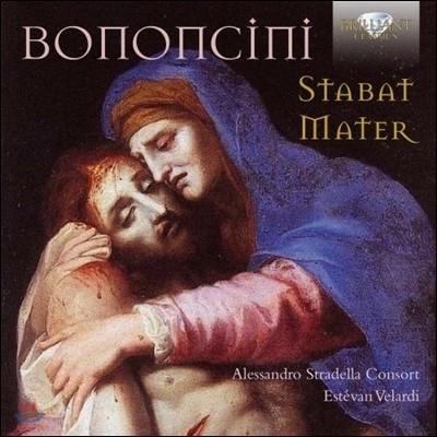 Alessandro Stradella Consort 보논치니: 스타바트 마테르 (Antonio Maria Bononcini: Stabat Mater) 알레산드로 스트라델라 콘서트, 에스테반 벨라르디