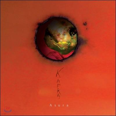 카프카 (Kafka) - Asura