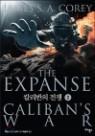 칼리반의 전쟁 2