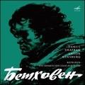 Daniil Shafran 베토벤: 첼로 소나타 1-5번 (Beethoven: Five Sonatas for Cello & Piano) 다닐 샤프란 [3 LP]