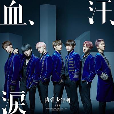 방탄소년단 (BTS) - 血、汗、淚 (CD+DVD) (초회한정반 B)