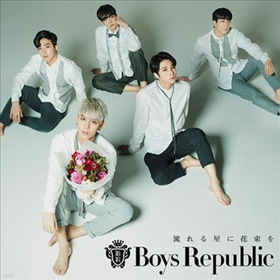소년공화국 (Boys Republic) - 流れる星に花束を (Type A)