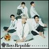 소년공화국 (Boys Republic) - 流れる星に花束を (CD+DVD) (초회한정반)