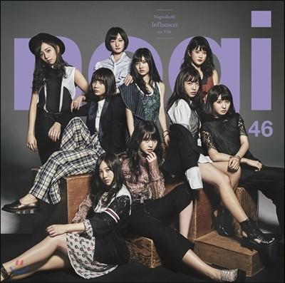 Nogizaka46 - Influencer 노기자카46 17번째 싱글 앨범