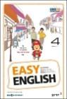 EBS FM 라디오 EASY ENGLISH 2017년 4월
