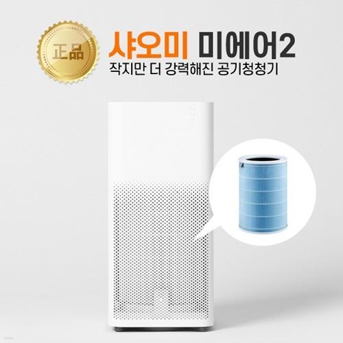 [쿠폰가:125,000원]샤오미 공기청정기 미에어2 (여우미 국내 정식판매상품 AS가능 빠른배송)