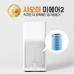 샤오미 공기청정기 미에어2 (여우미 국내 정식판매상품 AS가능 빠른배송)