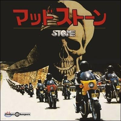 스톤 영화음악 (Stone OST - Music by Billy Green 빌리 그린) [LP]