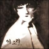 이소라 - 이소라 BEST [LP한정반]
