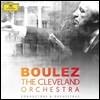 피에르 불레즈와 클리블랜드 오케스트라의 명반 (Pierre Boulez & The Cleveland Orchestra - Conductors & Orchestras)