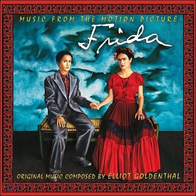 프리다 영화음악 (Frida OST by Elliot Goldenthal 엘리엇 골덴탈) [LP]