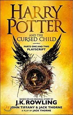 Harry Potter and the Cursed Child - Part I & II (영국판)
