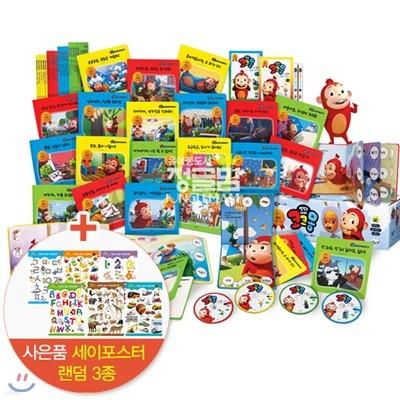 코코몽과 함께 좋은습관 기르기 영어 20권+DVD4장+오디오CD2장