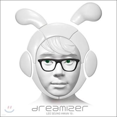 이승환 10집 - Dreamizer
