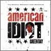 American Idiot (�Ƹ޸�ĭ �̵��) OST (Featuring Green Day)