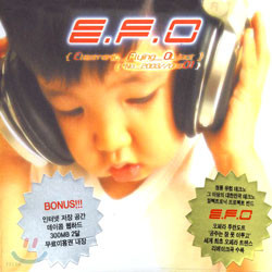 이에프오(E.F.O) 1집 - Electronic Flying Object: No 2003 00001