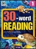 30-Word Reading 1