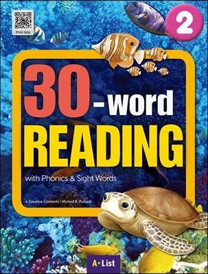 30-Word Reading 2