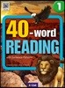 40-Word Reading 1