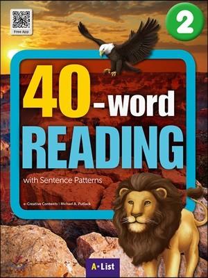 40-Word Reading 2