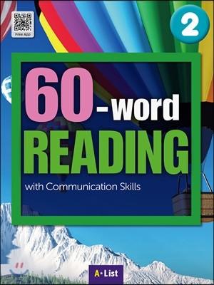 60-Word Reading 2