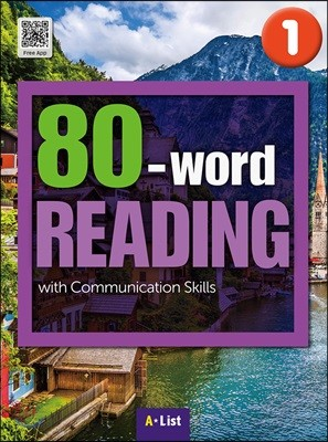 80-Word Reading 1