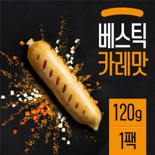 베스틱 닭가슴살 소시지 카레맛 120g