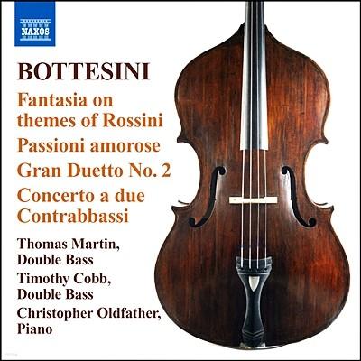Thomas Martin 보테시니 컬렉션 5집 - 2대의 더블베이스를 위한 협주곡 (Bottesini: Gran duo concertante, Fantasia on Rossini's Canzonette)