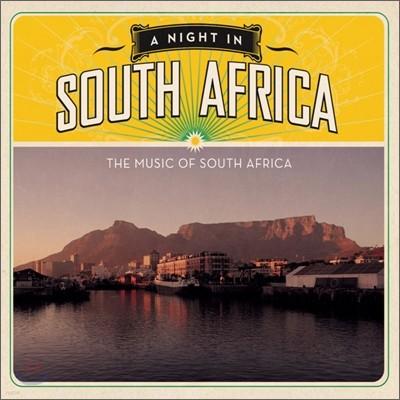 A Night In South Africa (나이트 인 시리즈: 남아프리카공화국)