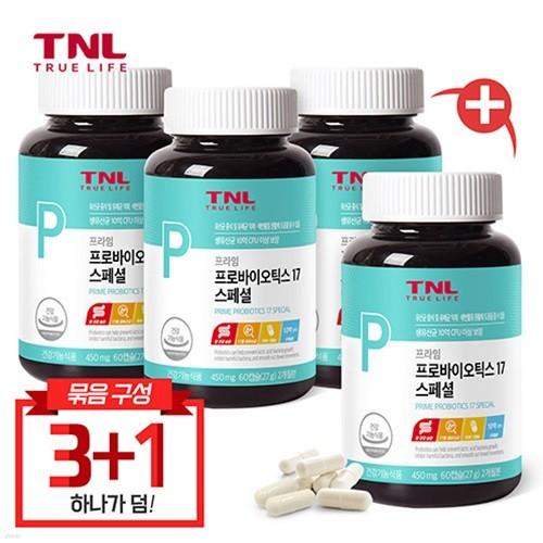 TNL뉴트리션 프로바이오틱스17 4병 (총 8개월분)