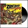 Alive In Kyttaro Club (Zontanoi Sto Kyttaro): Pop In Athens 1971 [2LP]