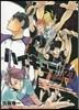 ハイキュ-!! 27 アニメDVD同梱版