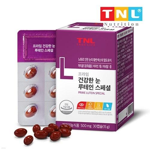 트루앤라이프 10종 복합기능성 건강한 눈 루테인...