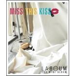 라붐 (La Boum) - Miss This Kiss