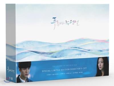 푸른바다의 전설(감독판) : SBS드라마 : 블루레이