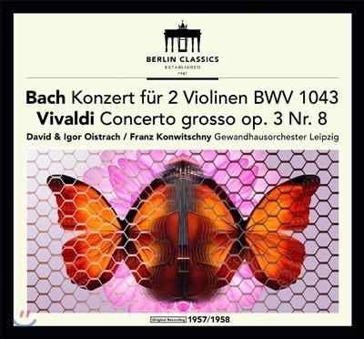 David & Igor Oistrach 바흐: 두 대의 바이올린을 위한 협주곡 / 비발디: 콘체르토 그로소 / 프랑크: 바이올린 소나타 (J.S. Bach / Vivaldi: Violin Concertos) 다비드 & 이고르 오이스트라흐, 프란츠 콘비츠니