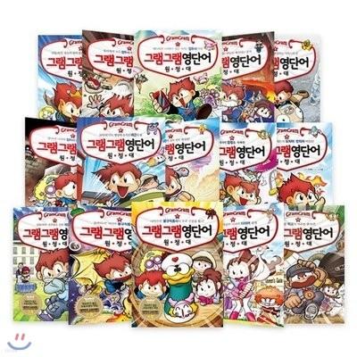 그램그램 영단어 원정대 시리즈 (전17권)_각권 마법노트 포함