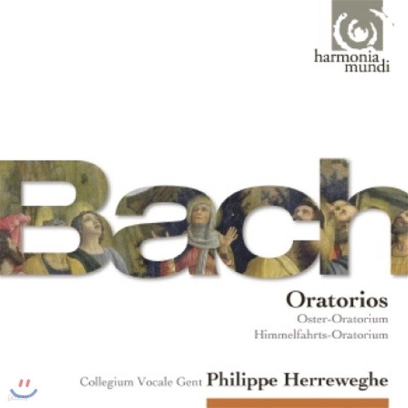 Philippe Herreweghe / Collegium Vocale Gent 바흐: 부활절, 승천절 오라토리오 외 - 필립 헤레베헤 (J.S. Bach: Easter Oratorio, Ascension Oratorio)