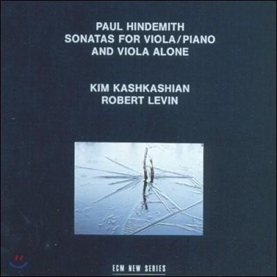 Kim Kashkashian 힌데미트: 비올라와 피아노를 위한 소나타, 비올라 독주 소나타 (Paul Hindemith: Sonatas for Viola & Piano and Viola Alone) [3LP]