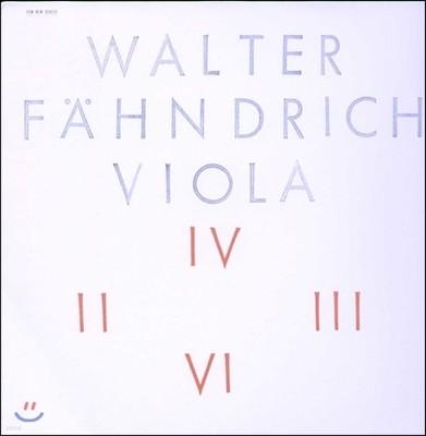 Walter Fahndrich 발터 팬드리히: 비올라 (Viola) [LP]
