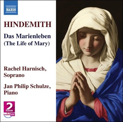 Rachel Harnisch 힌데미트: 마리아의 생애 [1948년 개정판] (Paul Hindemith: Das Marienleben [The Life of Mary]) 라헬 하르니슈, 얀 필리프 슐츠