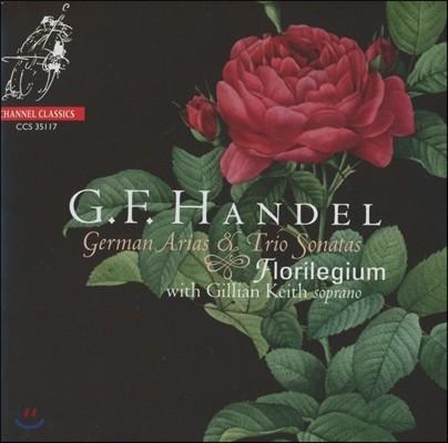 Gillian Keith / Florilegium 헨델: 독일어 아리아, 트리오 소나타 (Handel: German Arias HWV 202-210, Trio Sonatas HWV 398, 386b) 질리안 키스, 플로릴레기움
