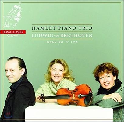 Hamlet Piano Trio 베토벤: 피아노 삼중주 5번 '유령', 6번, 11번 '카카두 변주곡' (Beethoven: Piano Trio Op.70-1 'Ghost', Op.70-2, Op.121a 'Ich bin der Schneider Kakadu' Variations) 햄릿 트리오