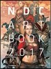 NDC ART BOOK 2017