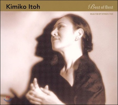 Kimiko Itoh (이토 키미코) - Best Of Best