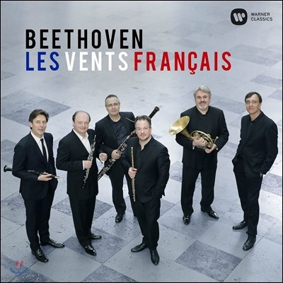 Les Vents Francais 베토벤: 목관을 위한 실내악 작품 - 레 방 프랑세 (Beethoven: Chamber Music for Wind)