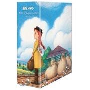 빨강머리 앤 : 35주년 기념 HD 리마스터링 무삭제 완전판 : 5월 가정의달 특별 한정반