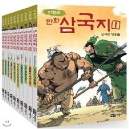 이현세 만화삼국지 (전10권)